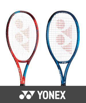 Yonex Tennis Racquets