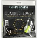 Genesis Hexonic Power Set 1.27mm 16L Tennis String